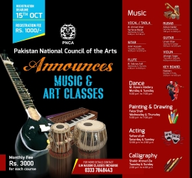 Music & Art Classes | PNCA | 15 Oct, 2020