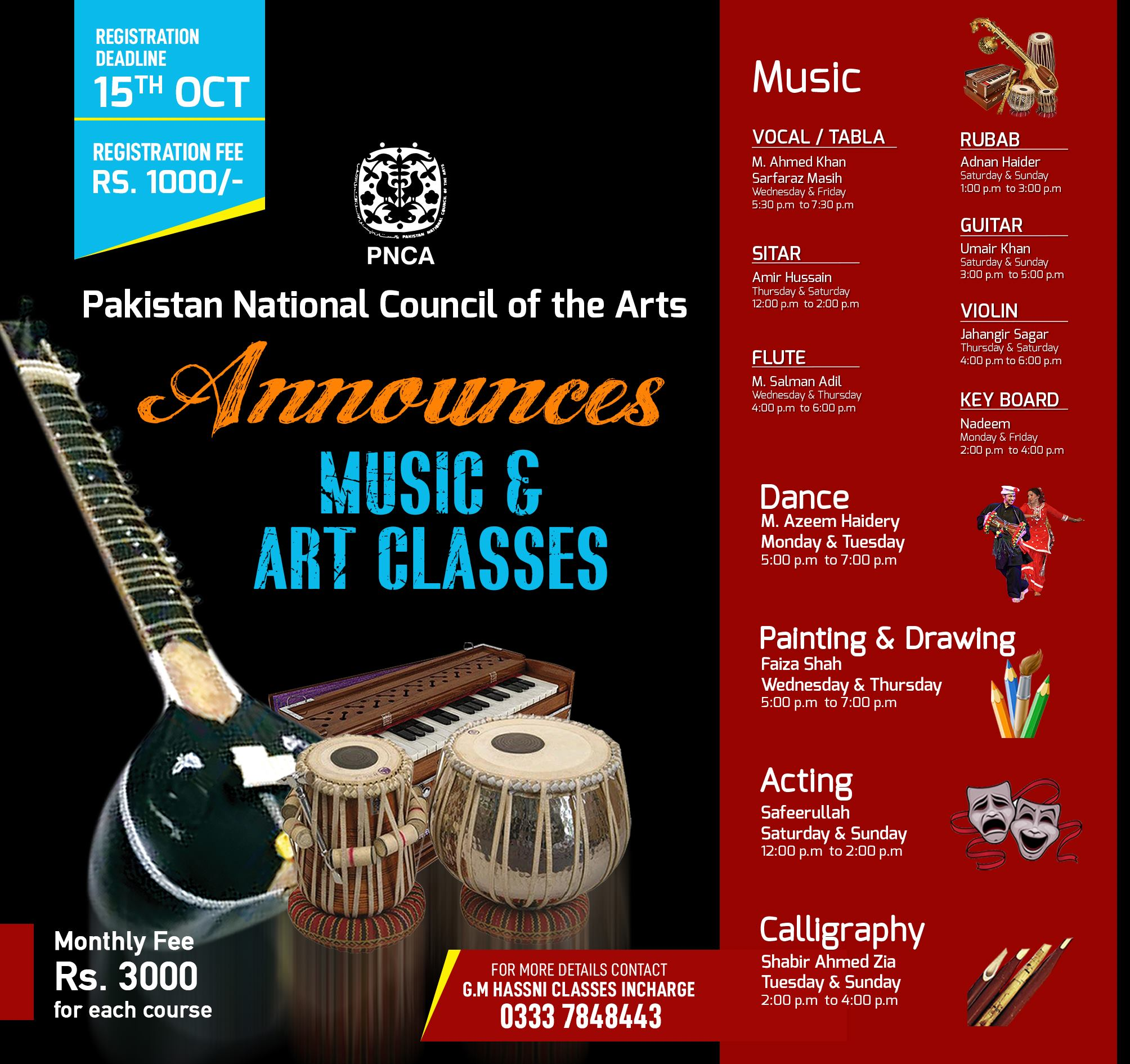 Calligraphy Classes | PNCA | 15 Oct, 2020
