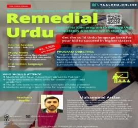 Remedial Urdu | Taleem.Online | Nov, 2020