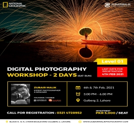 Digital Photography Workshop | ZUBAIR MALIK PHOTOGRAPHY | 06 Feb, 2021