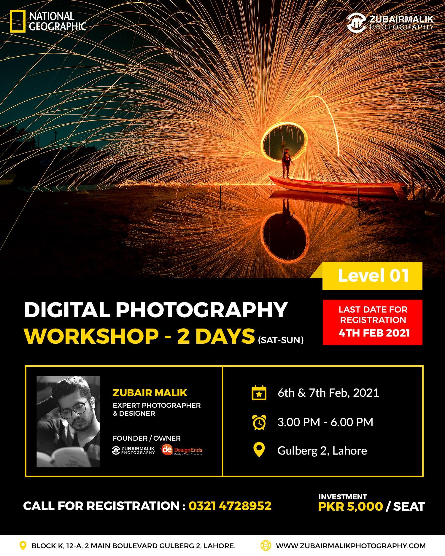 Digital Photography Workshop | ZUBAIR MALIK PHOTOGRAPHY | 06 Feb, 2021