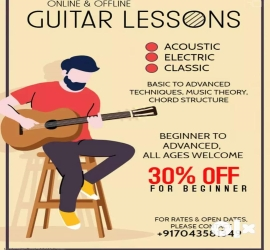 Guitar Classes | KAL Institute | 19-09-2021